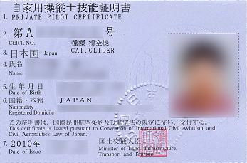 Mootan雑記(2010-12-15)